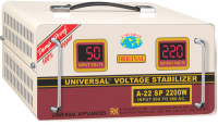 Universal A-22 SP 2200 WATTS