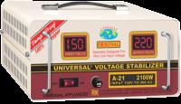 Universal A21 2100 WATTS