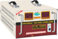 Universal A-100(ENERGY SAVER)10000 WATTS