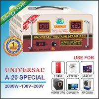 Universal A20SP(ENERGY SAVER) 2000 WATTS