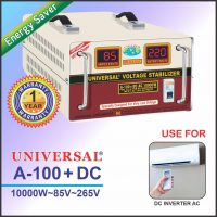 Universal A-100+DC Inverter