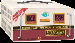 Universal A-22 SP 2200 WATTS