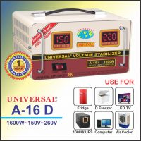 Universal A16D 1600 WATTS