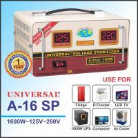 Universal A16SP 1600 WATTS