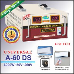 Universal A-60-DS(ENERGY SAVER)6000 WATTS